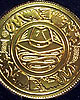 Indiana Jones 4 Collector Coin